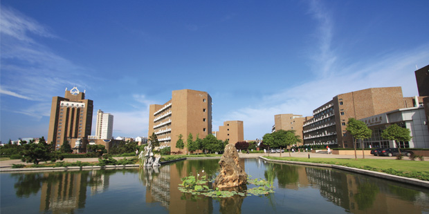 China University of Science and Technology photo