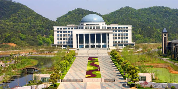 Zhejiang University China