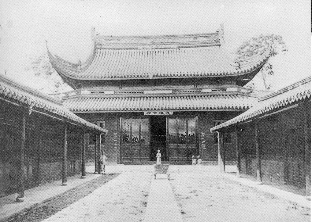 jing'an temple 1920